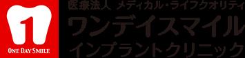 児島 亜津美