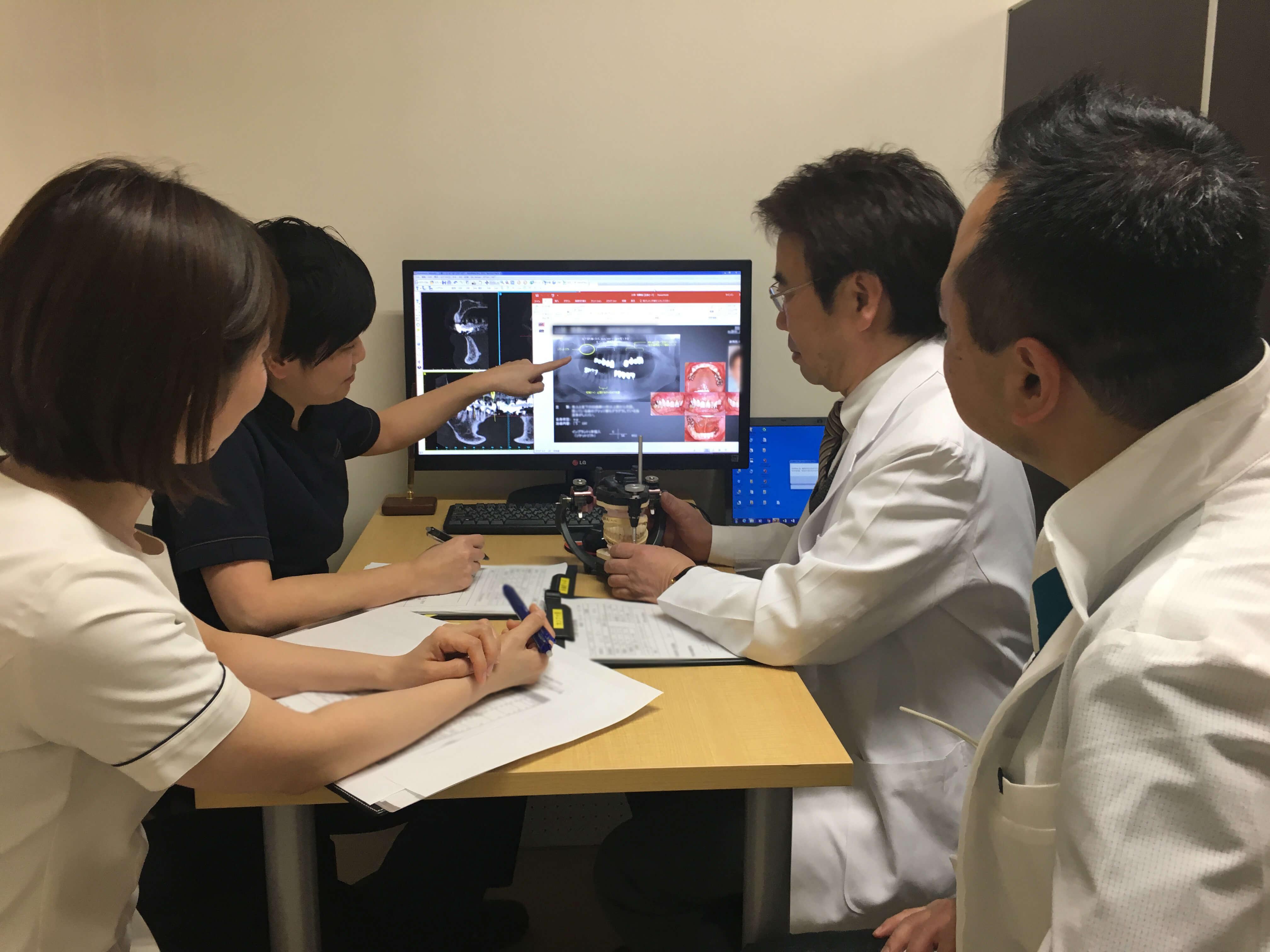 チームカンファレンス実施(患者様の治療方針を決めます)