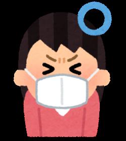 ① マスクを着用する