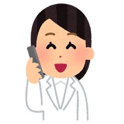 来院前の患者さま全員に電話訪問
