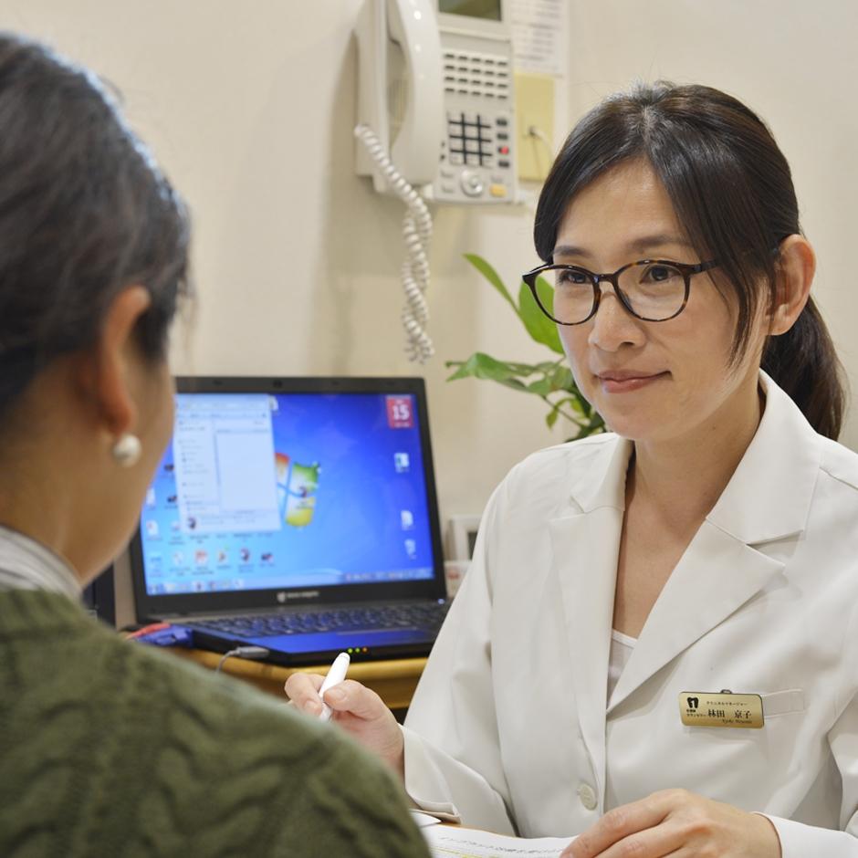 患者さまのお口の中の状態を 説明し、一緒にゴール(治療完了) までの道筋をたてます。
